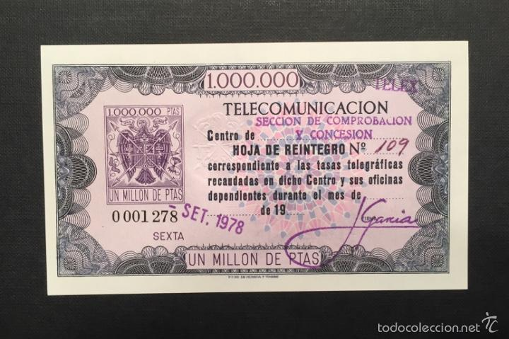MUY RARO ENTERO POSTAL TELEGRÁFICO. VALOR FACIAL 1.000.000 PTAS. HOJA REINTEGRO CIRCULADA AÑO1978 (Sellos - España - Dependencias Postales - Entero Postales)