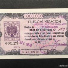 Sellos: MUY RARO ENTERO POSTAL TELEGRÁFICO. VALOR FACIAL 1.000.000 PTAS. HOJA REINTEGRO CIRCULADA AÑO1978. Lote 74143837