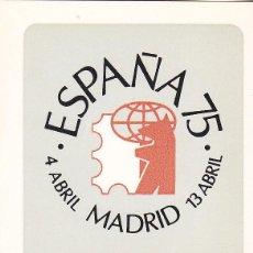Selos: ANDORRA ESPAÑOLA CARTERO RURAL ESPAÑA 75 EXPOSICION MUNDIAL 1975 (EDIFIL 96) RARA TM PRIMER DIA. MPM. Lote 34999819