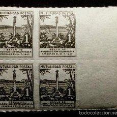 Sellos: 4 SELLOS MUTUALIDAD POSTAL BENEFICA DE CORREOS 1 PTA-ADQUISICION VOLUNTARIA 1947-BENEFICIENCIA. Lote 61134119