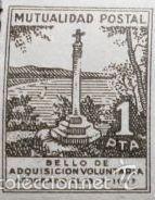 Sellos: 4 SELLOS MUTUALIDAD POSTAL BENEFICA DE CORREOS 1 PTA-ADQUISICION VOLUNTARIA 1947-BENEFICIENCIA - Foto 2 - 126238450