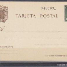 Sellos: XX 90 GENERAL FRANCO 1962. Lote 61317691
