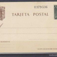 Sellos: XX 90 GENERAL FRANCO 1962. Lote 61317843