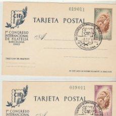 Sellos: M.E. 88/9 CONGRESO INTERNACIONAL DE FILATELIA 1960. Lote 61318295