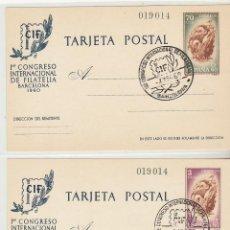 Sellos: M.E. 88/9 CONGRESO INTERNACIONAL DE FILATELIA 1960. Lote 61318415