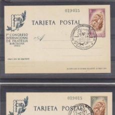 Sellos: M.E. 88/9 CONGRESO INTERNACIONAL DE FILATELIA 1960. Lote 61890644