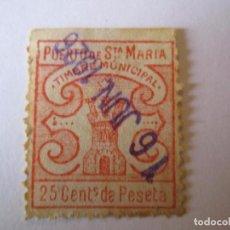 Sellos: SELLOS BENEFICENCIA TIMBRE MUNICIPAL PUERTO DE SANTA MARIA MUY RARO 25 CENTIMOS. Lote 63414780
