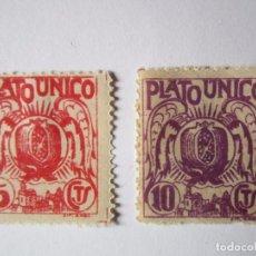 Sellos: 2 SELLOS BENEFICENCIA PLATO UNICO 5 Y 10 CENTIMOS NUEVOS. Lote 63488432