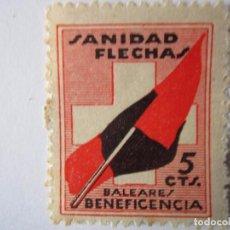 Sellos: SELLO BENEFICENCIA SANIDAD FLECHAS BALEARES 5 CENTIMOS NUEVO. Lote 63491768