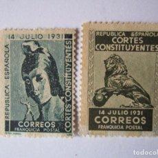 Sellos: 2 SELLOS BENEFICENCIA CORTES CONSTITUYENTES 1931 NUEVOS. Lote 63491984