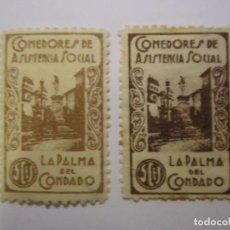 Sellos: 2 SELLOS BENEFICENCIA COMEDORES ASISTENCIA SOCIAL LA PALMA DEL CONDADO 5 CENTIMOS NUEVOS. Lote 63616267
