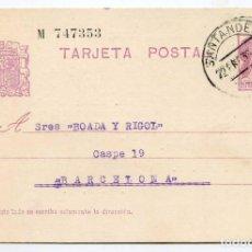 Sellos: TARJETA ENTERO POSTAL REPÚBLICA ESPAÑOLA CIRCULADA 1935 LETRA M, NUMERADA, LOS ENCAJEROS, SANTANDER. Lote 63977167