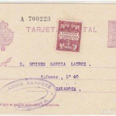 Sellos: 57 NAAFBB.A.LAIZ. BARCELONA A ZARAGOZA 1929.. Lote 64449379