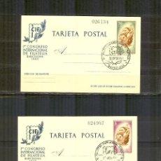 Sellos: EDIFIL 88/89 TARJETA ENTERO POSTAL CIF 1280/89 MATASELLADO FERIA.OCASION. Lote 64661207