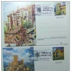 Sellos: ENTERO POSTAL 1975 CUENCA JAEN EDIFIL Nº 111 / 112 PRIMER DIA DE CIRCULACION 20/11/75. Lote 66061154