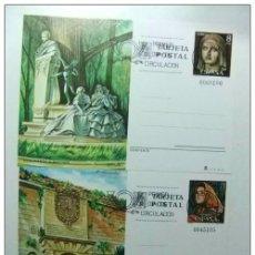 Sellos: ESPAÑA 1978 ENTERO POSTAL EDIFIL Nº 117 /118 IBIZA SEVILLA PRIMER DIA DE CIRCULACION. Lote 66063230