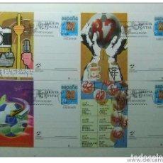 Sellos: ESPAÑA 1982 ENTERO POSTAL COPA MUNDIAL DE FUTBOL 1982 EDIFIL N º 129 /132 PRIMER DIA DE CIRCULACIÓN. Lote 66067170