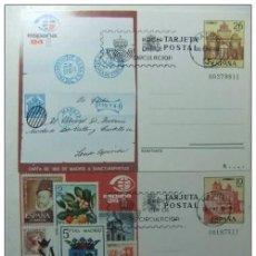Sellos: ESPAÑA 1984 EXPOSICION MUNDIAL DE FILATELIA EDIFIL Nº 135 - 136 PRIMER DIA DE CIRCULACION. Lote 66073134
