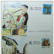Sellos: ESPAÑA 1991 ENTERO POSTAL GUADALAJARA Y SAN SEBASTIAN EDIFIL Nº 152 / 152 NUEVAS. Lote 66083110