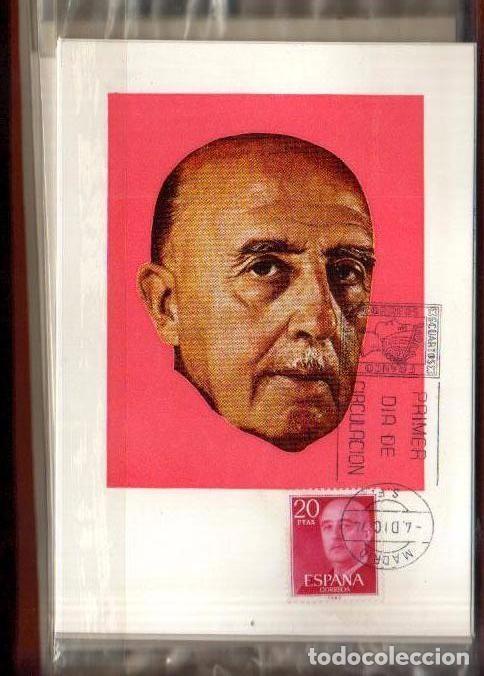 MAXIMAS GENERAL FRANCO 1974, 4 VALORES PRIMER DIA MADRID LAS DE LAS FOTOS (Sellos - España - Dependencias Postales - Tarjetas Máximas)