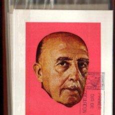 Sellos: MAXIMAS GENERAL FRANCO 1974, 4 VALORES PRIMER DIA MADRID LAS DE LAS FOTOS. Lote 66102486