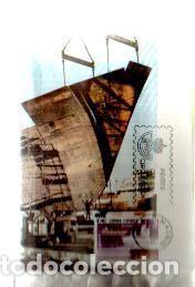MAXIMAS ESPAÑA EXPORTA COMPLETA 5 TARJETAS AÑO 1980 PRIMER DIA MADRID LAS DE LAS FOTOS (Sellos - España - Dependencias Postales - Tarjetas Máximas)