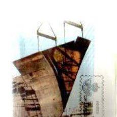 Sellos: MAXIMAS ESPAÑA EXPORTA COMPLETA 5 TARJETAS AÑO 1980 PRIMER DIA MADRID LAS DE LAS FOTOS. Lote 66112006