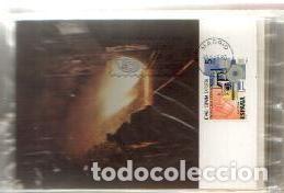 Sellos: MAXIMAS ESPAÑA EXPORTA COMPLETA 5 TARJETAS AÑO 1980 PRIMER DIA MADRID LAS DE LAS FOTOS - Foto 2 - 66112006