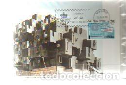 Sellos: MAXIMAS ESPAÑA EXPORTA COMPLETA 5 TARJETAS AÑO 1980 PRIMER DIA MADRID LAS DE LAS FOTOS - Foto 5 - 66112006
