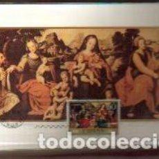 Sellos: MAXIMAS- DIA DEL SELLO JUAN DE JUANES COMPLETA 6 TARJETAS PRIMER DIA MADRID -VER LAS FOTOS. Lote 66113826