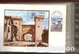 MAXIMAS- PAISAJES Y MONUMENTOS COMPLETA 4 VALORES AÑO 1979 PRIMER DIA MADRID -VER LAS FOTOS (Sellos - España - Dependencias Postales - Tarjetas Máximas)