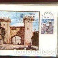 Sellos: MAXIMAS- PAISAJES Y MONUMENTOS COMPLETA 4 VALORES AÑO 1979 PRIMER DIA MADRID -VER LAS FOTOS. Lote 66115082