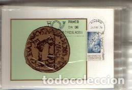 Sellos: MAXIMAS- BIMILENARIO DE ZARAGOZA 1976 COMPLETA 3 VALORES PRIMER DIA MADRID -VER LAS FOTOS - Foto 2 - 66115438