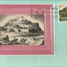 Selos: SAN SEBASTIAN, CONMEMORACIONES CENTENARIAS - PRIMER DIA DE CIRCULACIÓN 1963, TARJETA MÁXIMA. Lote 68364377