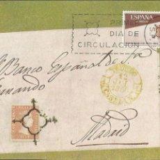 Selos: ARAÑA, MATASELLOS ESPAÑOLES - PRIMER DIA DE CIRCULACIÓN 1966, TARJETA MÁXIMA. Lote 68365137
