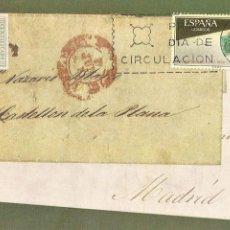 Selos: O DE ALICANTE, MATASELLOS ESPAÑOLES - PRIMER DIA DE CIRCULACIÓN 1966, TARJETA MÁXIMA. Lote 68365201