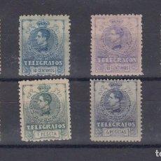 Sellos: 0013 TELEGRAFOS Nº 47/54 CON CHARNELA. Lote 68678885