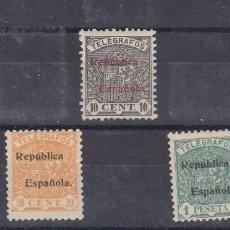 Sellos: 0015 TELEGRAFOS Nº 63/67 CON CHARNELA BIEN CENTRADOS. Lote 68679081