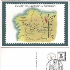 Sellos: CAMINO DE INVIERNO A SANTIAGO TARJETA ENTERO POSTAL PREPAGADO TARIFA A CON MAT ESPECIAL MONFORTE DE. Lote 179170132