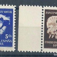 Sellos: R12.G7/ ESPAÑA NUEVOS ** , LOCALES LOJA GALVEZ, ASISTENCIA SOCIAL. Lote 73547279