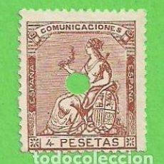 Sellos: EDIFIL 139. ALEGORÍA DE ESPAÑA. - I REPÚBLICA. - 139T - TELÉGRAFOS. (1873). - PRECIO CAT. 27.50€.. Lote 73654567