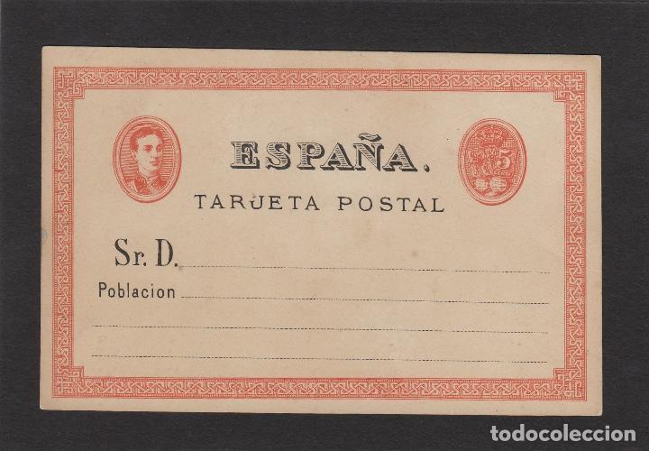 ENTERO POSTAL ALFONSO XII AÑO 1875 Nº NE2 NO EXPENDIDAS. (Sellos - España - Dependencias Postales - Entero Postales)