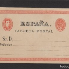 Sellos: ENTERO POSTAL ALFONSO XII AÑO 1875 Nº NE2 NO EXPENDIDAS. . Lote 73794047