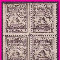 Sellos: TELÉGRAFOS PARTICULARES VILLADA (PALENCIA) EDIFIL Nº 13 B4 * *. Lote 74172187