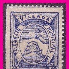 Sellos: TELÉGRAFOS PARTICULARES VILLADA (PALENCIA) EDIFIL Nº 14 * *. Lote 74172611