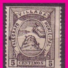 Timbres: TELÉGRAFOS PARTICULARES VILLADA (PALENCIA) EDIFIL Nº 13 Y 14 * *. Lote 74172907