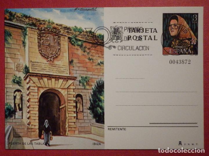 ESPAÑA -1978 - PUERTA DE LAS TABLAS - IBIZA - EDIFIL 117- ENTERO POSTAL PRIMER DÍA CIRCULACIÓN (Sellos - España - Dependencias Postales - Entero Postales)