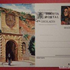 Sellos: ESPAÑA -1978 - PUERTA DE LAS TABLAS - IBIZA - EDIFIL 117- ENTERO POSTAL PRIMER DÍA CIRCULACIÓN. Lote 74993579