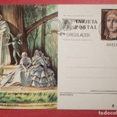 Sellos: ESPAÑA -1978 - MONUMENTO A BEQUER - SEVILLA - EDIFIL 118 - ENTERO POSTAL PRIMER DÍA CIRCULACIÓN . Lote 74993735