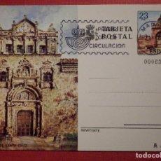 Sellos: ESPAÑA -1982 - HOSPITAL DE SANTA CRUZ - TOLEDO - EDIFIL 128 - ENTERO POSTAL PRIMER DÍA CIRCULACIÓN . Lote 74993975